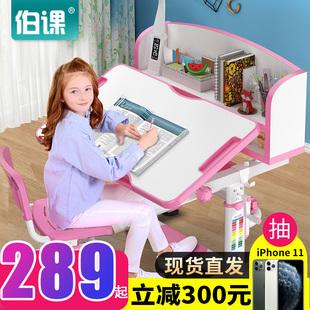 伯课儿童学习桌儿童书桌写字桌椅套装小学生书桌家用课桌椅可升降图片
