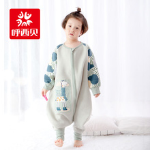 Huxibei legs baby sleeping bag baby children spring and autumn winter models big children anti-kicked by artifact child pajamas cotton