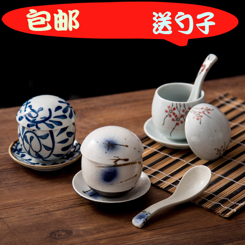 Japanese ceramic tableware, red flow egg cup, blue Gouteng steamed bowl with cover bowl, steamed egg soup with spoon