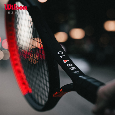 Wilson will win black technology carbon fiber competition training tennis racket professional shooting men and women single shot CLASH