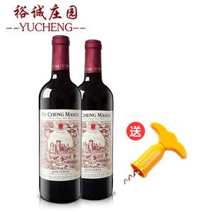 法国原装进口原汁红酒750ml*2