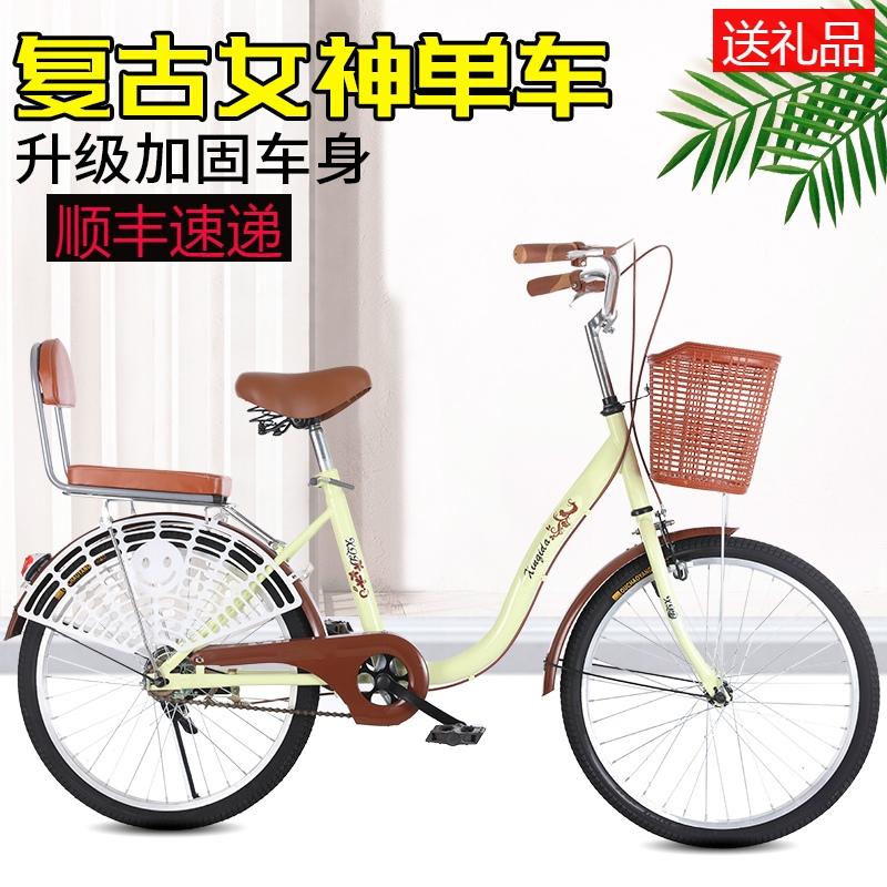 24自行车22寸20超轻便学生成年人用232.00元包邮