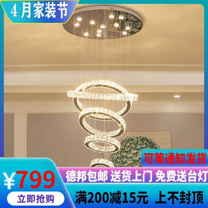 樓梯吊燈長吊燈現代簡約客廳創意個性別墅復式環形樓梯燈水晶燈具