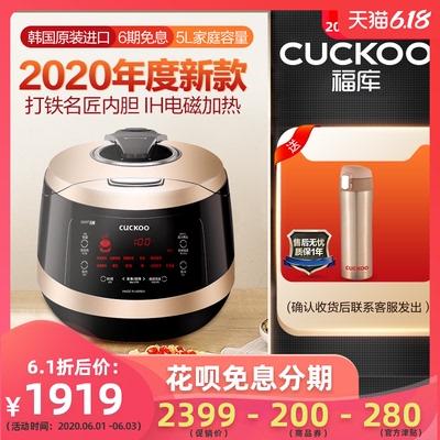 CUCKOO/福库 CRP-HWF108FH韩国原装进口电饭煲IH智能家用电饭锅5L
