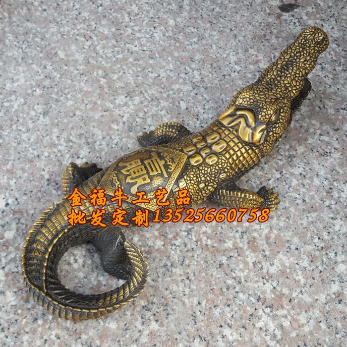 风水铜器 赢字鳄鱼 黄铜鳄鱼摆件 纵横四海金融大鳄 镇宅纳福饰品