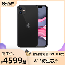 Apple/苹果iPhone 11 2019新款苹果11 新品iphone11 apple智能拍照手机
