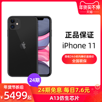 苹果iPhone112019新款苹果11新品iphone11apple智能拍照手机Apple24期免息