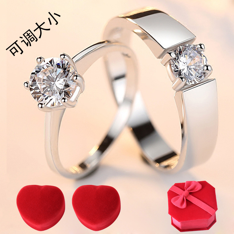 2019 new Japanese and Korean couples rings, one pair for men and women, simple and vivid simulation wedding diamond ring, net red