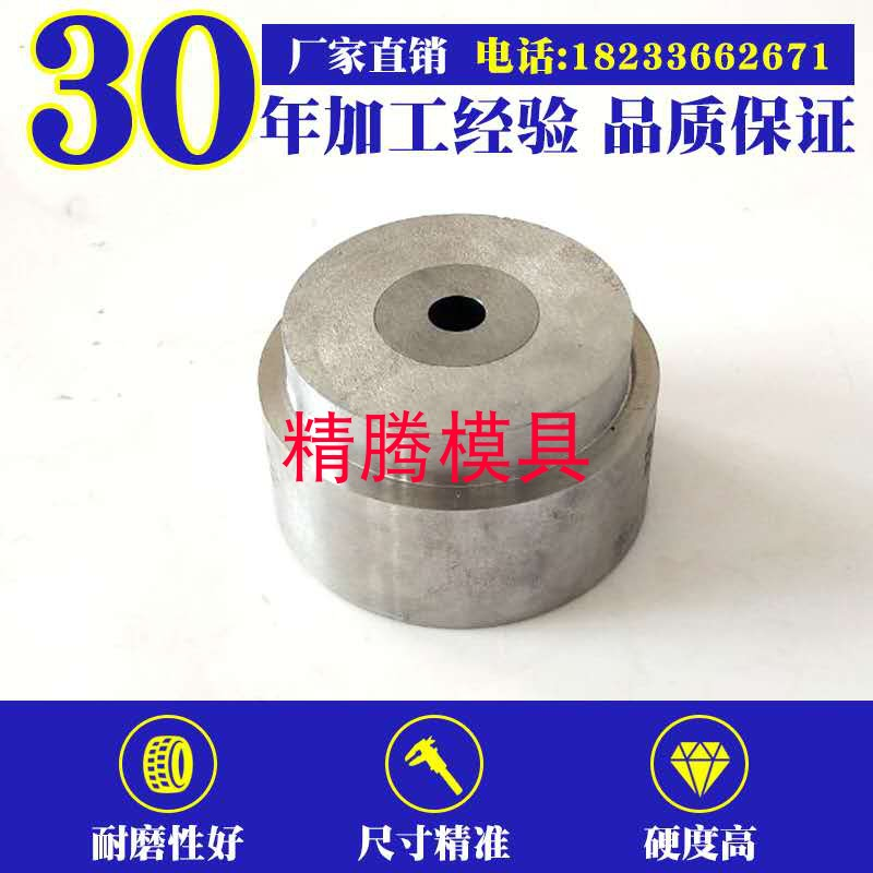 加工定制钨钢粉末冶金阴模硬质合金压制成型中模整形芯棒芯杆