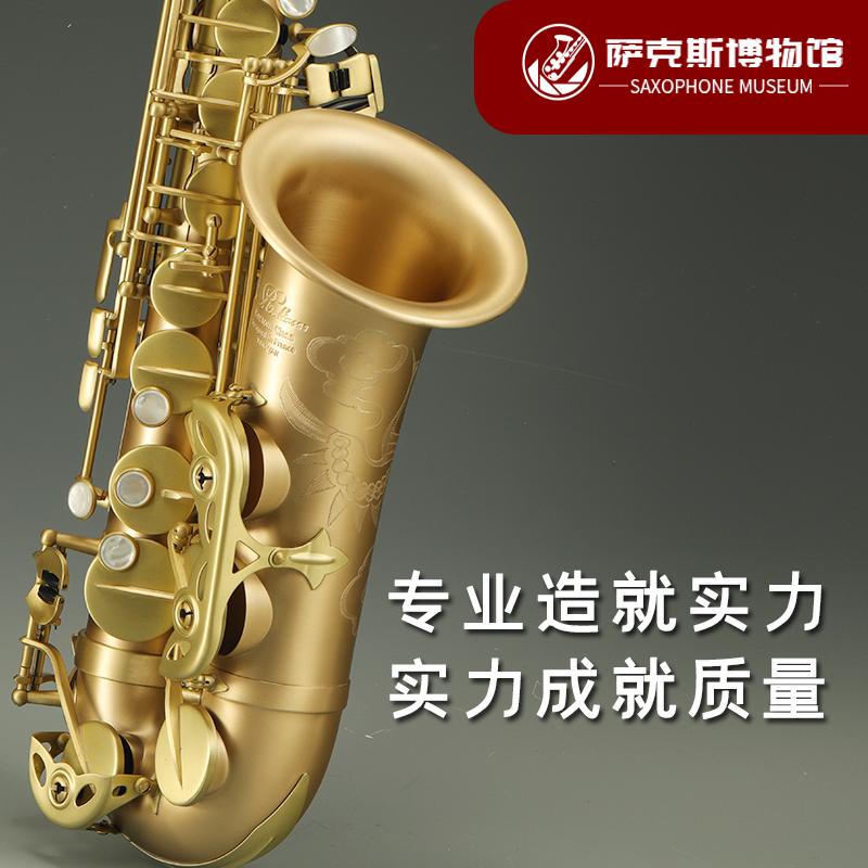 法国罗林斯萨克斯乐器正品演奏级成人中音萨克斯降e调Q7-II
