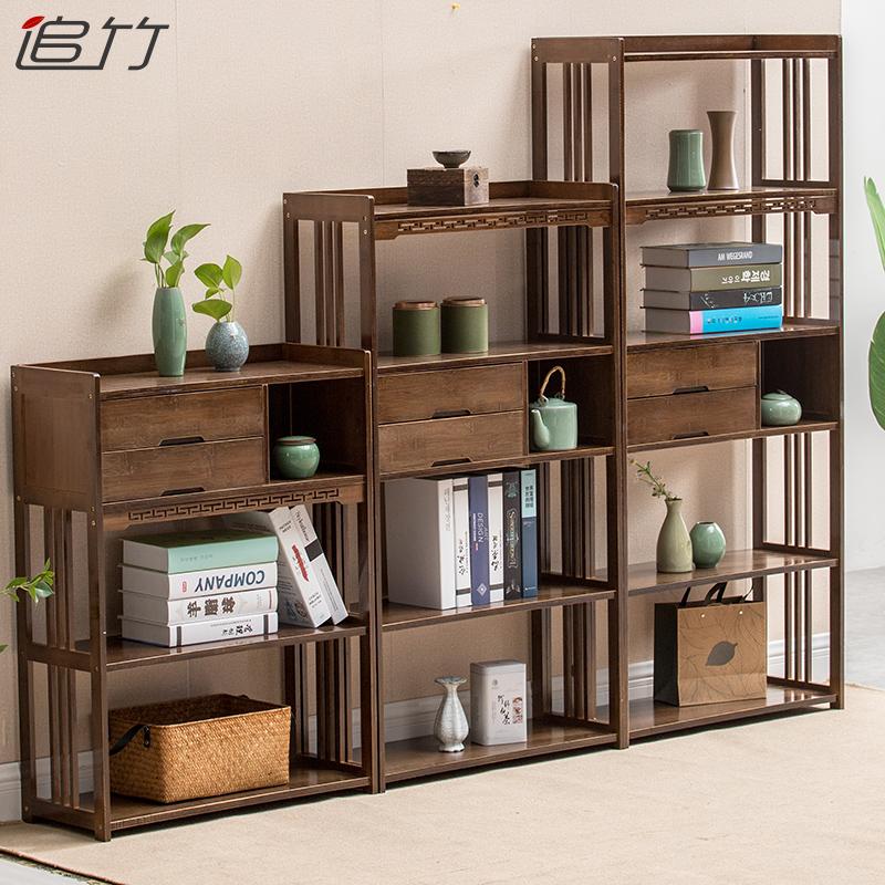 书架简约现代书橱组合家用落地收纳竹实木置物架简易架子创意书柜