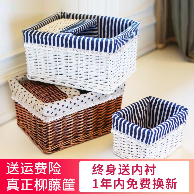 收纳筐藤编化妆品收纳盒桌面编织布艺床头零食杂物篮子储物框大号
