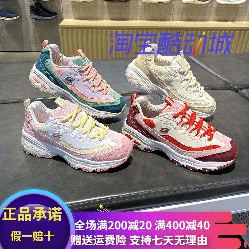 Skechers斯凯奇新款女鞋149906彩色灯芯绒休闲防滑运动增高熊猫鞋