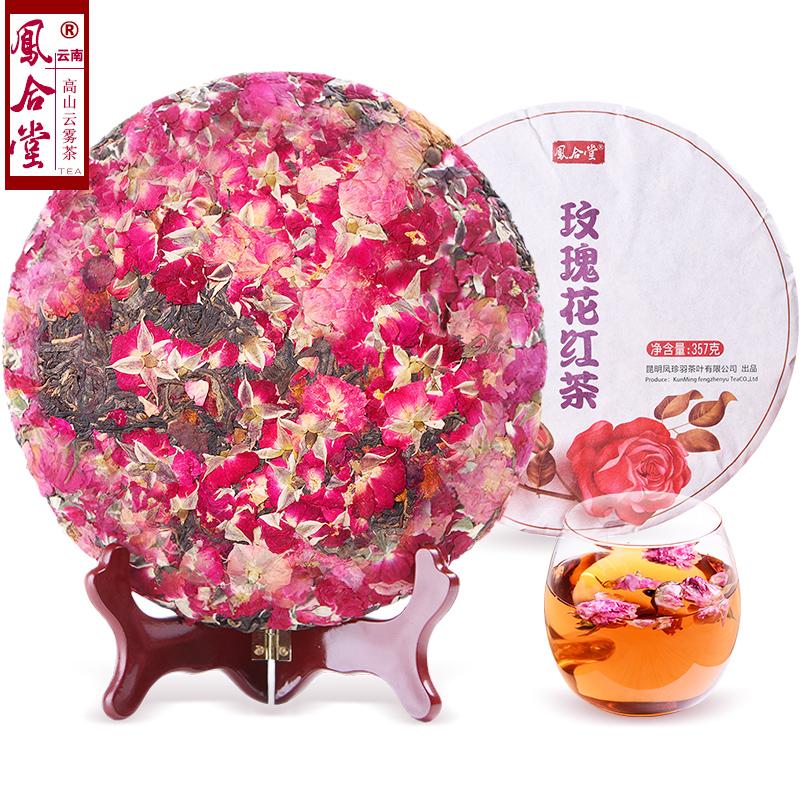 鳳合堂 玫瑰花紅茶 雲南玫瑰花茶餅滇紅茶花茶357g 餅