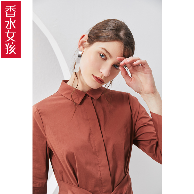 Perfume girl 2020 spring and autumn wear new lacing slim slim OL long sleeved shirt dress female tide