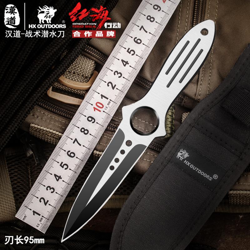 汉道户外迷你小刀随身刀具防身刀军工刀野外求生生存刀军刀直刀