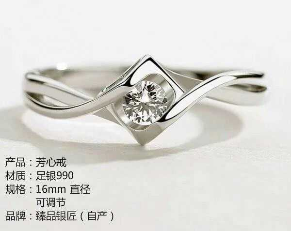 The new pure silver ring in Europe and the United States