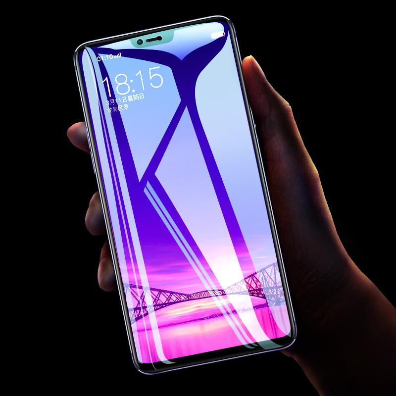 vivox20钢化膜x21全屏vivox23覆盖x20plus蓝光vivoz1x23手机z1z3x20a21a原装vivix防摔vovix全包a贴膜i刚化ia