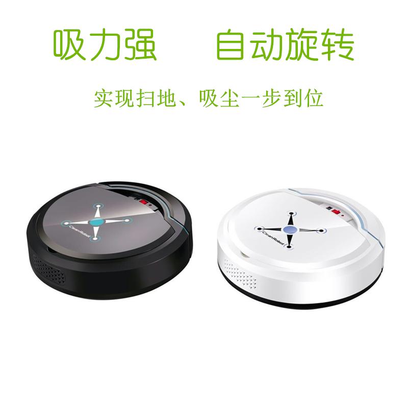 (用10元券)智能懒人大吸力自动扫地机器人家用日本自动感应扫地机吸尘清洁器