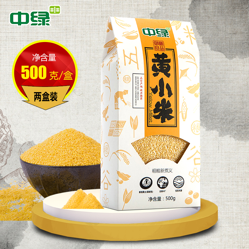 Zhonglvhuang millet new agricultural product: grains, coarse grains, moonberry millet and millet porridge 500g / box