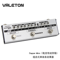 Valeton effect device Dapper wood dark single block bass bass mini Electric amp guitar Acoustic