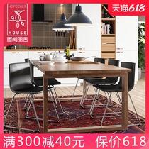 实木餐桌椅组合白蜡木现代简约原木桌饭桌长方形家用北欧客厅长桌