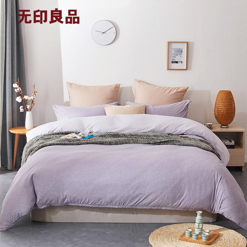 无印良品四件套床上用品北欧风全纯棉简约高档床笠被套1.5m1.8米A