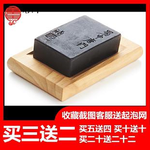 紫草手工精油强抗痘控油保湿香肥皂