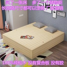 现代简约实木松木高箱储物床榻榻米单人双人儿童床沙发储物床气压