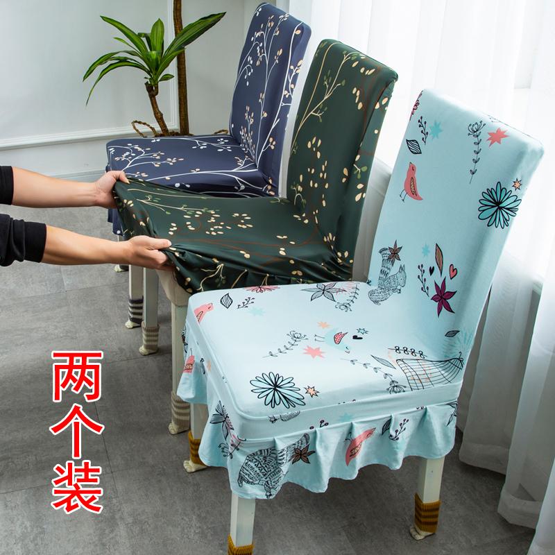 家用餐厅酒店弹力餐桌座椅套连体椅背椅子套简约凳子套罩布艺批发