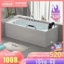 碧洋亚克力浴缸家用小户型独立式1.2-1.7米双人按摩恒温加热浴盆图片