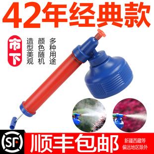 市下小型抽压式 老式 喷雾器洒浇水喷水喷雾洗玻璃降温小型喷雾器