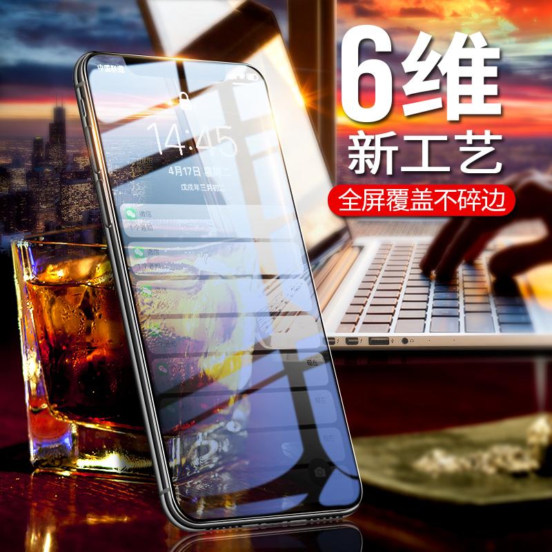 moby 苹果X钢化膜iPhoneX手机全屏覆盖6D全包边抗蓝光玻璃贴膜10X防爆X刚化膜ix屏幕保护膜超薄手感iphone x