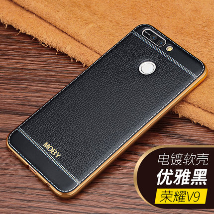 MOBY Huawei glory v9 mobile phone shell glory v9 protective sleeve anti-drop silicone v9 leather pattern soft shell male and female models