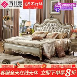 聚百佳惠公主床1.8米双人床欧式简约主卧美式大床婚床家具F461