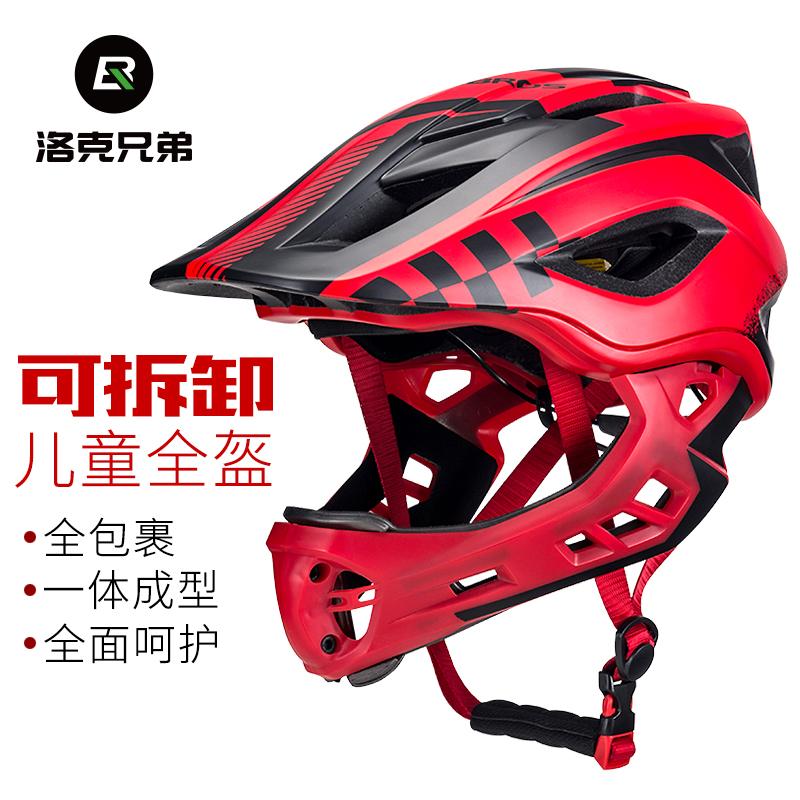 Защита для катания на роликах / Шлемы для детей Артикул 567467884092