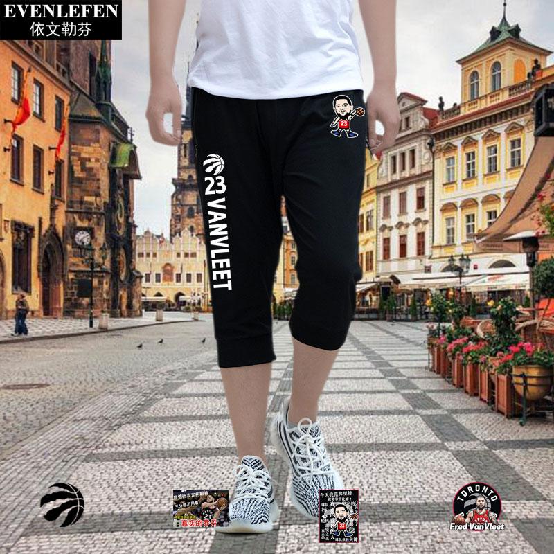 猛龙队篮球迷范弗里特范乔丹七分裤男士学生休闲裤子7分运动短裤