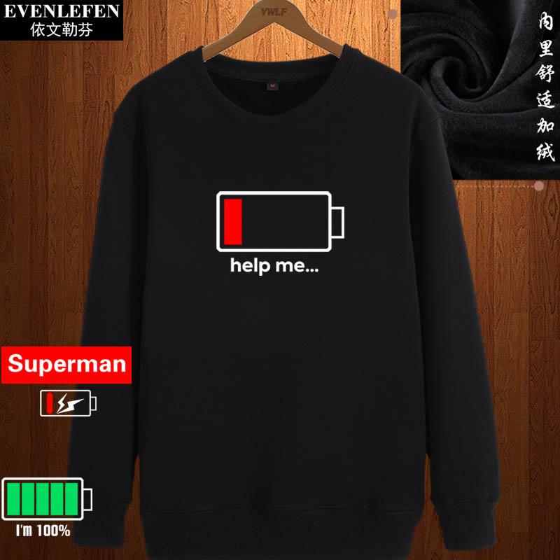 手机充电电池电量显示Superman圆领卫衣柔软保暖加绒男女长袖衣服