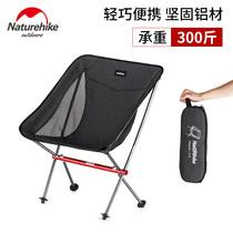 便携沙滩椅户外折叠椅子钓鱼椅视听休闲椅电脑椅铝合金导演椅