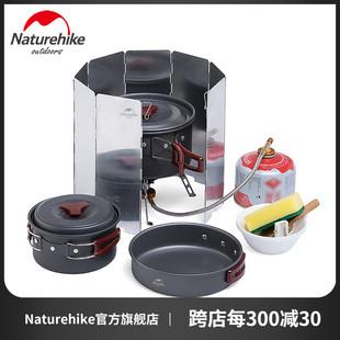 NH挪客野餐烧烤用品户外野营锅具炊具便携组合套锅餐具套餐 2-3人品牌