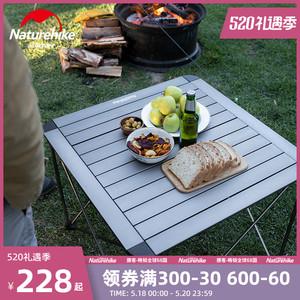 naturehike挪客便携式户外烧烤桌椅