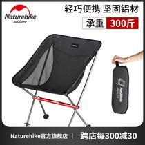 户外折叠椅子超轻便携简易学生美术加厚旅行随身大人钓鱼垂钓靠椅