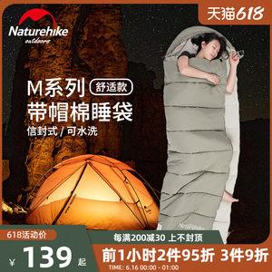 naturehike挪客大人户外露营睡袋