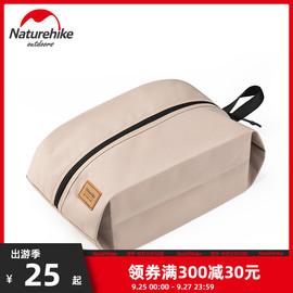 Naturehike挪客鞋包收纳包套装旅游出差健身房衣服杂物便携收纳袋
