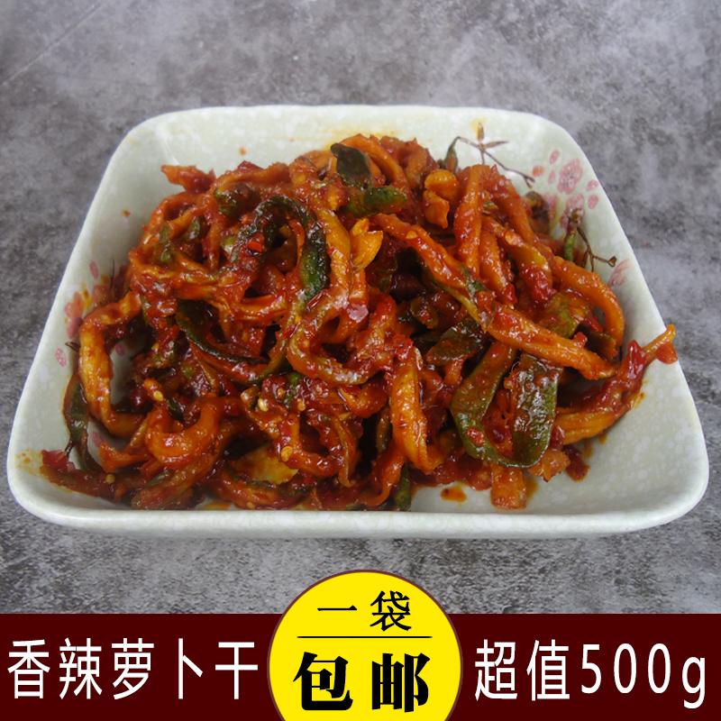 东北正宗朝鲜族萝卜干咸菜下饭菜小吃辣咸菜萝卜条泡菜500g包邮