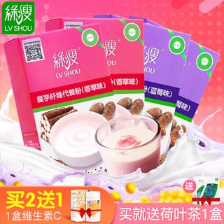 Зеленый тонкий питание поколение еда порошок еда еда волокно поколение еда питание фрукты и овощи еда полный живот белок поколение еда молочный коктейль не- сухое молоко, цена 1127 руб