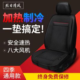 烈日清风汽车加热坐垫冬季车载座椅通风制冷车用电加热垫四季座垫