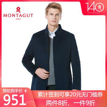 梦特娇男士冬装立领中长款毛呢大衣