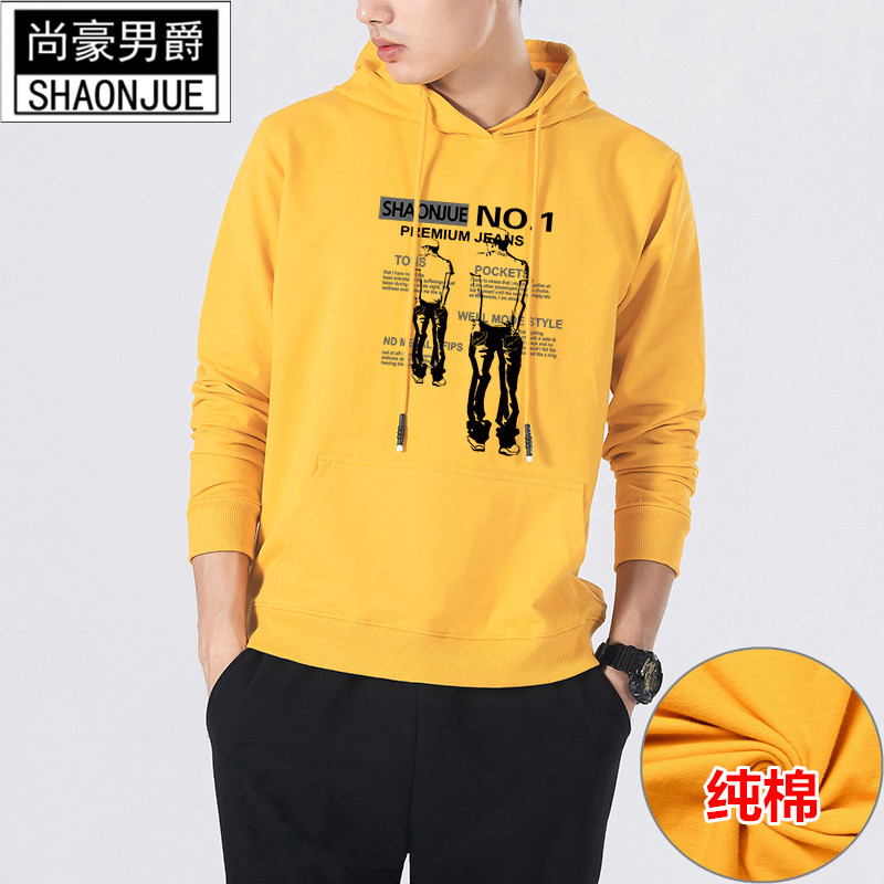 2021 spring cotton mens sweater mens thin youth student casual Hoodie oversize Pullover