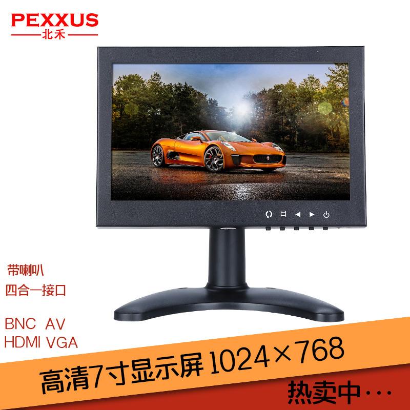 高清微型金属监视器车载7寸显示器hdmi av bnc倒车小显示屏带喇叭